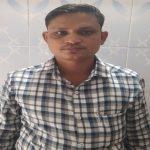 Rajendra Kumar Banjara
