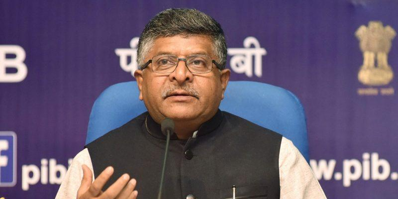 Law Minister Ravi Shankar Prasad calls for Legal Education's Focus on Technology-Related Laws, Data Protection, Cyber Crimes and Ethics - TheLeaflet