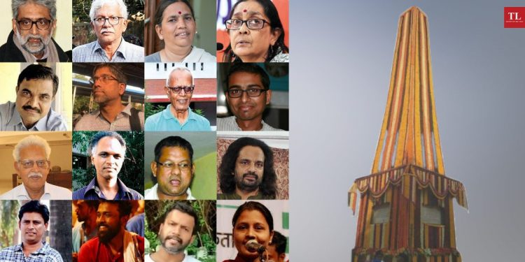 Please Release Them, Let Them Go: Calling for Justice for the Bhima-Koregaon-16